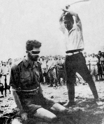 применение смертной казни
