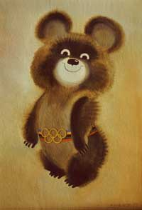Символ и талисман Олимпиады - Миша