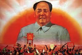 Песни про лидеров - Мао