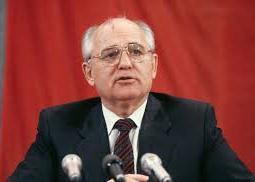 Песни про лидеров - Горбачев