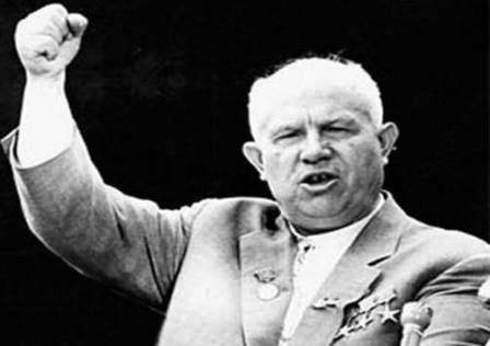 Песни про лидеров - Хрущев
