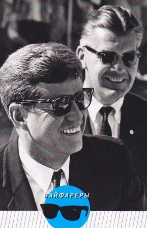 современные очки защита от солнца очки