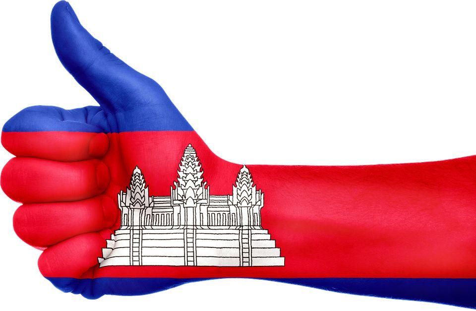 интересные факты о Камбодже