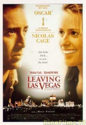 кино про Лас-Вегас